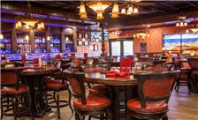 Grand Canyon Plaza Hotel - Wagon Wheel Saloon